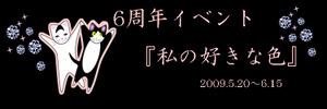 6nen01_2